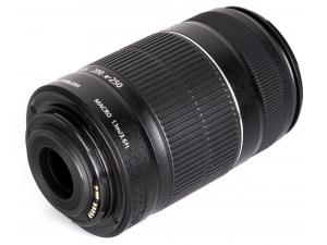 EF-S 55-250mm f/4-5.6 IS II Canon