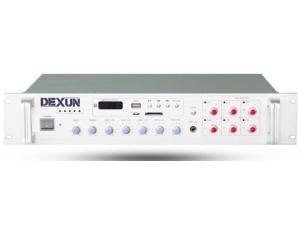 PA-2535 Dexun