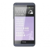 HTC Desire 816 küçük resmi