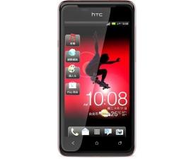J HTC