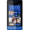 HTC Rio Windows Phone 8S