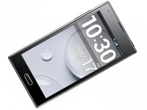 Optimus LTE II LG