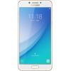 Samsung Galaxy C5 Pro küçük resmi
