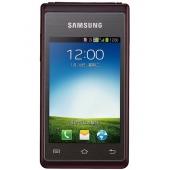 Samsung Hennessy W789