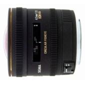 Sigma 4.5mm f/2.8 EX DC HSM Circular Fisheye