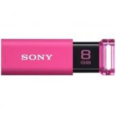 Sony MicroVault 8GB USM8GUP