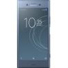 Sony Xperia XZ1 küçük resmi