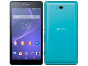 Xperia ZL2 Sony