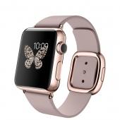 Apple Watch Edition (38 mm) 18 Ayar Roze Altın Kasa ve Modern Tokalı Roze Gri Kayış