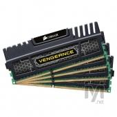 Corsair Vengeance 32GB (4x8GB) DDR3 1600MHz CMZ32GX3M4X1600C10