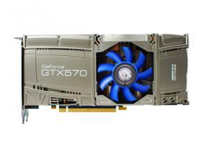 GTX570 1GB Galaxy