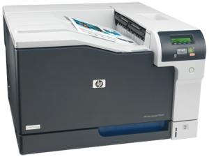 Color LaserJet CP5225N (CE711A)  HP