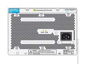 J8712A 875W HP