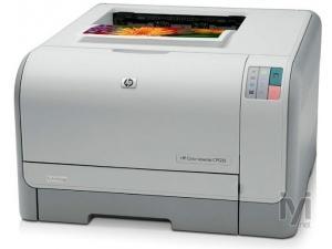 Laserjet P1102 (CE651A) HP