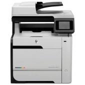 HP Laserjet 500 M575DN (CD644A)