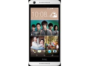 Desire 626G dual sim HTC