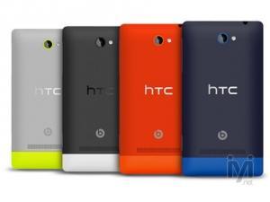 Rio 8S HTC