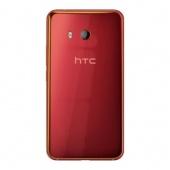 HTC U11 128 GB Dual Sim