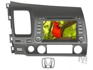 "7"" TV/DVD/GPS Navigasyon Sist. Honda için (KD H15) Kamosonic"