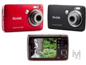 EasyShare M200 Kodak