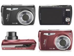 EasyShare M575 Kodak