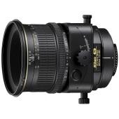 Nikon PC-E 85mm f/2.8D Micro