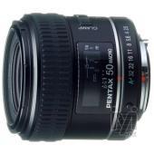 Pentax SMC PENTAX D FA 50mm f/2.8 Macro
