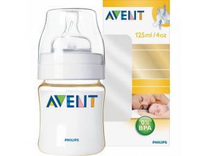 Avent 0 BPA Tekli Biberon 125ml Philips Avent