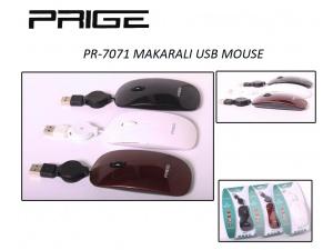 PR-7071 Prige