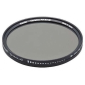 Kenko Variable NDX ND2.5 ND1000 77mm Filtre