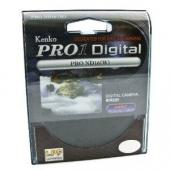 Kenko 58mm Pro1D ND16 Filtre