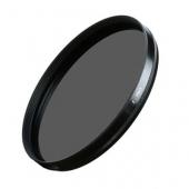 B+W 77mm Circular Polarize Filtre