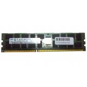 SNC 8GB DDR3 1333MHz ECC RDIMM