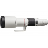 Pentax 560mm f/5,6 ED AW