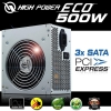 Highpower HPE-500-A12S 500W