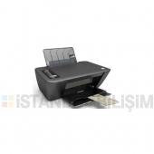 HP DeskJet 2546 (A9U26C)