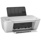HP ADV 2545 (A9U23C)
