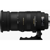 Sigma 50-500mm f/4.5-6.3 APO DG OS HSM