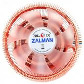 Zalman CNPS8900 Extreme